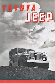 Toyota Jeep brochure