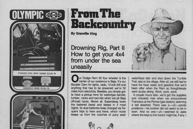 """Granville King's """"From The Back Country"""" June, 1984"""