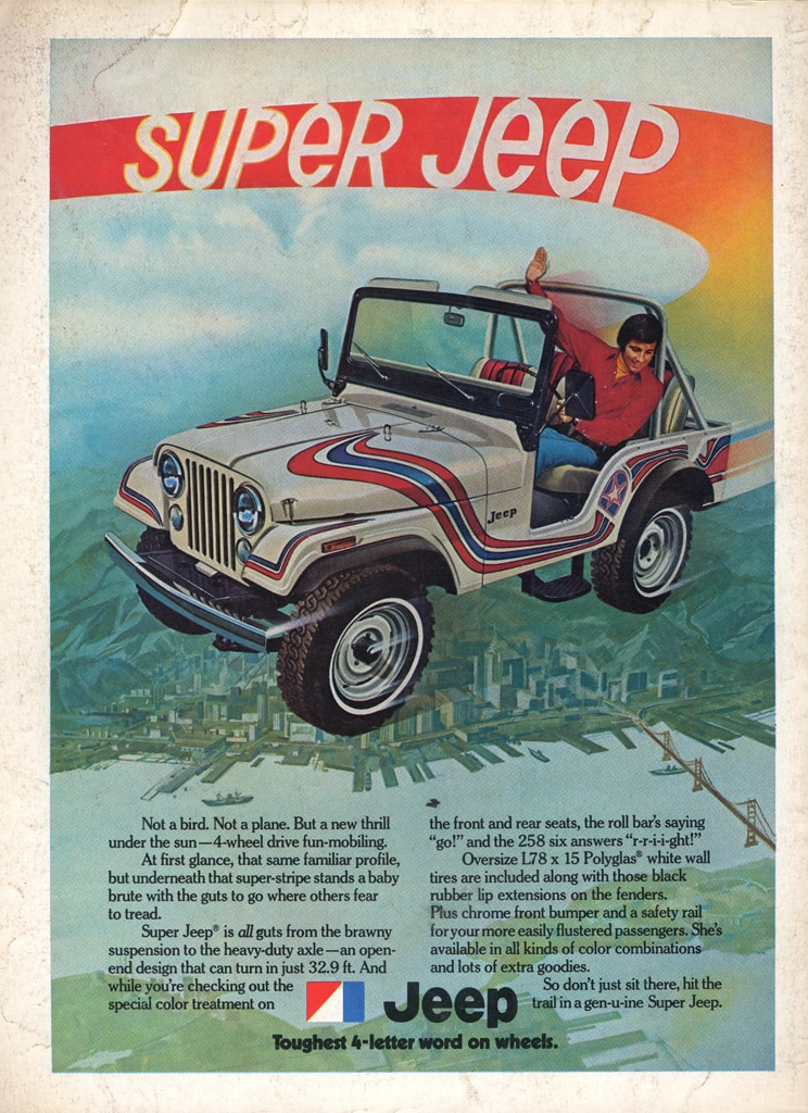 129 0901 02 z+four wheeler of the 1970s+super jeep