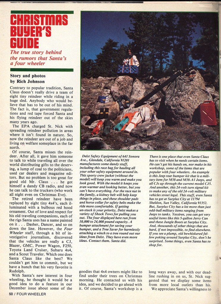 129 0901 13 z+four wheeler of the 1970s+78 buyers guide 01
