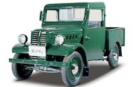 1948 datsun 2225 commercial truck